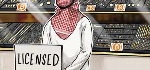 Dubai: Gold Trading Company Launches 'World's First' Cold Storage Vault For Crypto