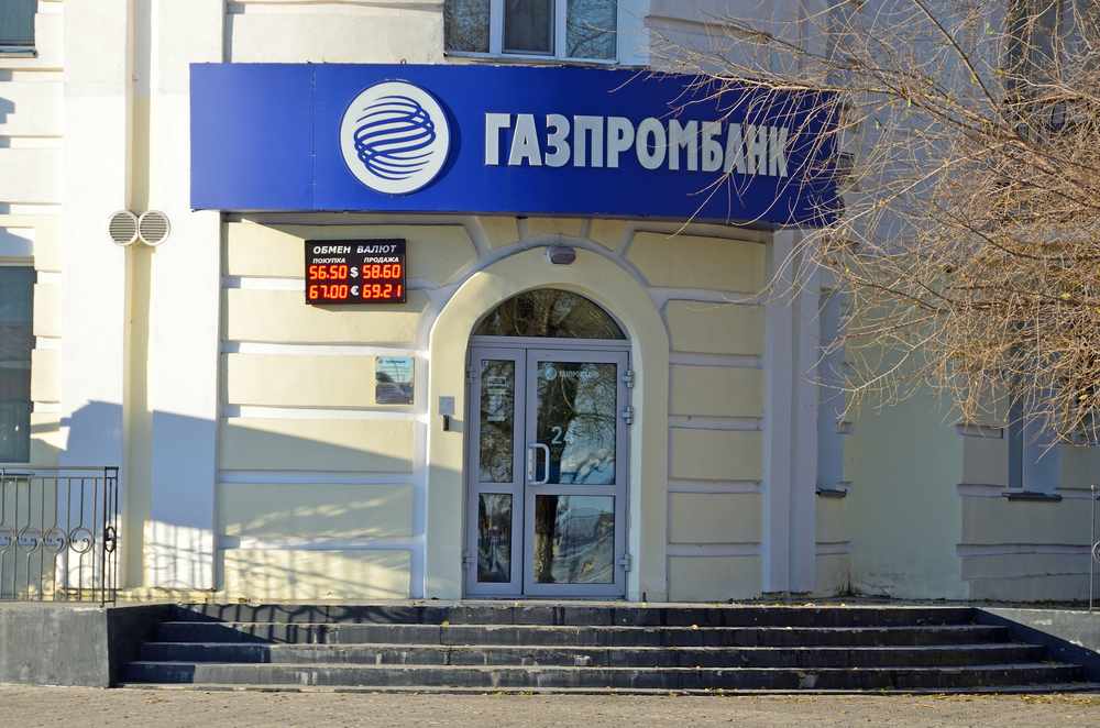 Russia's Gazprombank to Test Cryptocurrency Transactions In Switzerland