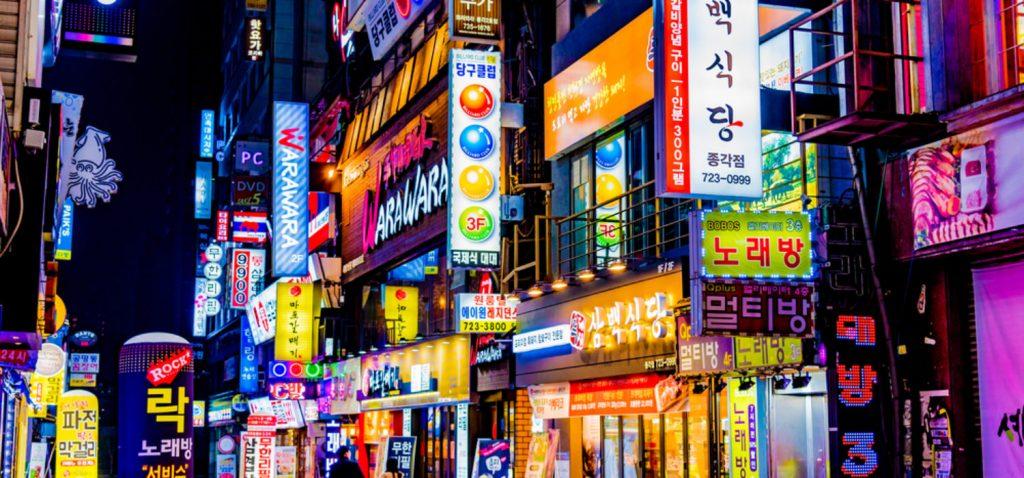 Seoul Mayor Prepares City to Embrace Blockchain Technology