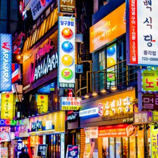 Seoul Mayor Prepares City to Embrace Blockchain Technology